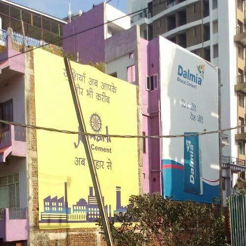 New Bypass Road Ashok Nagar Near Shivam Convent-NH-30 Patna