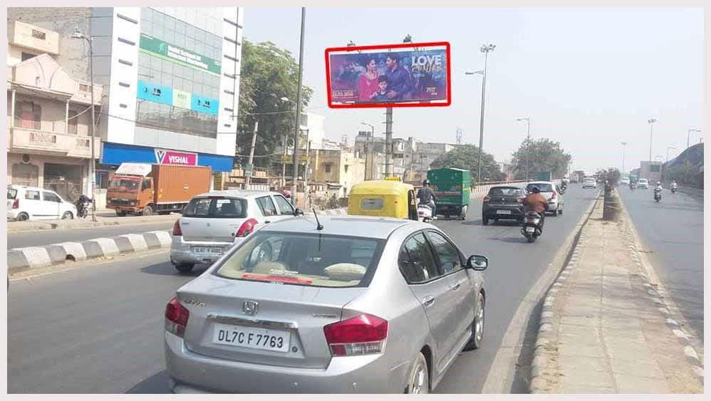 Tilak Nagar Fly Over, Delhi
