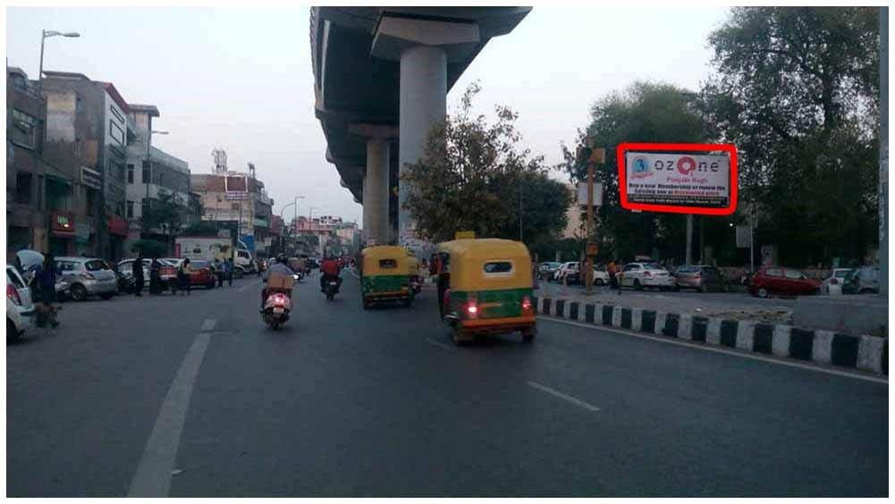 Raja Garden Chowk, Metro pillar no.372, Delhi