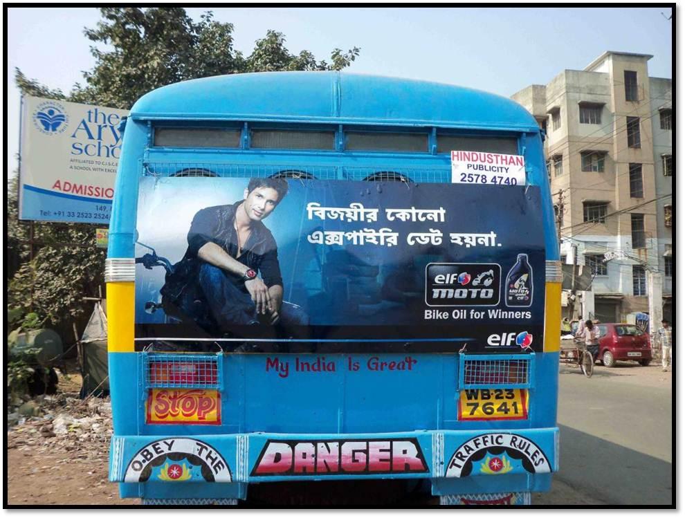 Bus Back Panel, Kolkata
