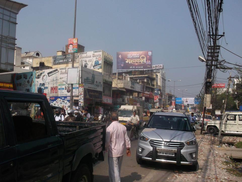 Ganga Plaza Soti Ganj, Meerut