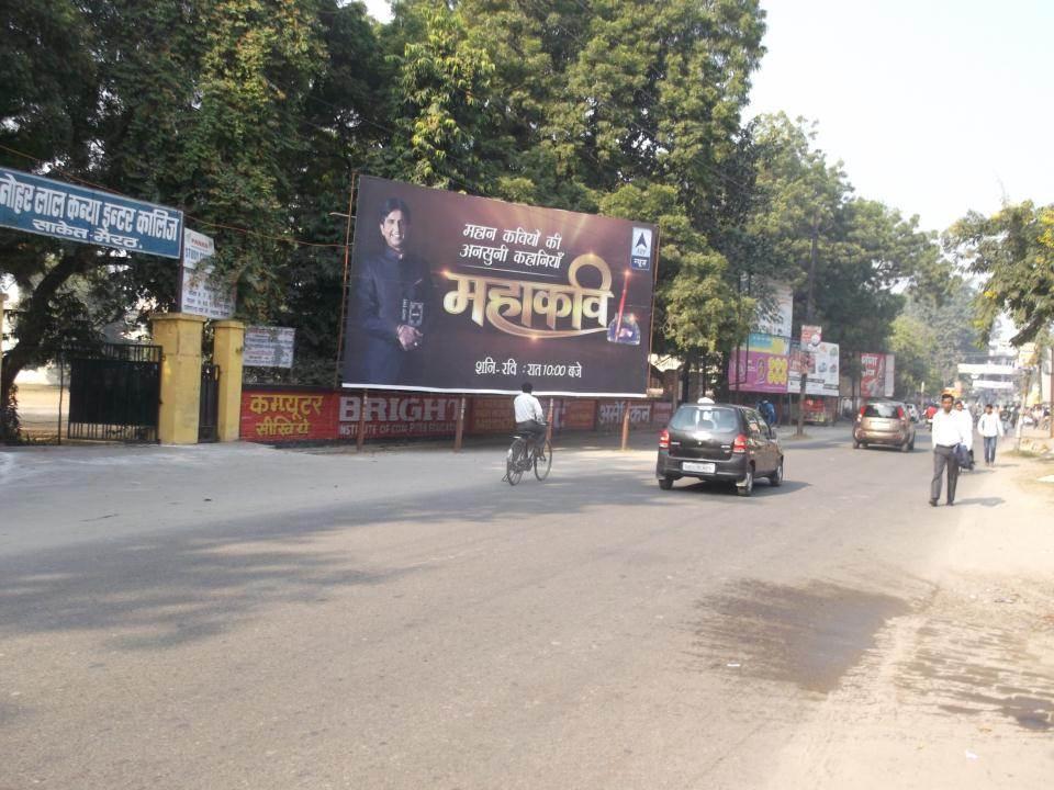 Saket, K.K. Inter College, Meerut