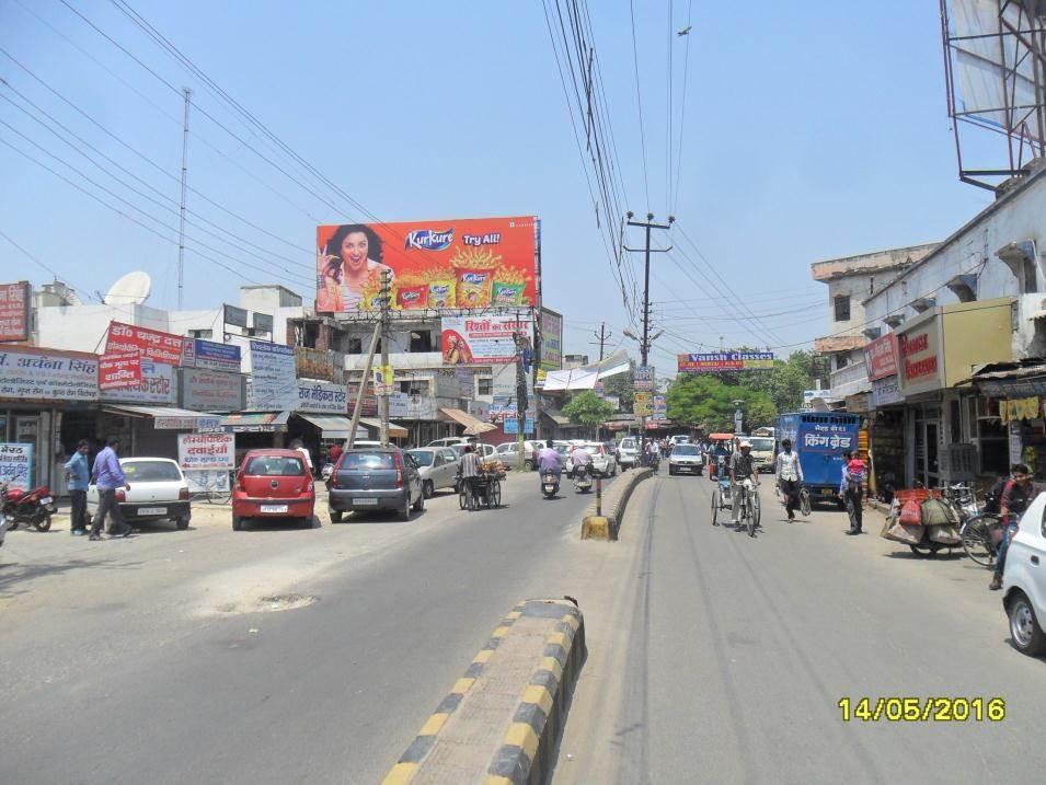 Kutchery, Meerut