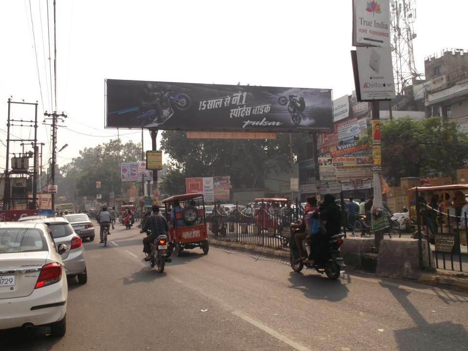 Bachha Park city center, Meerut