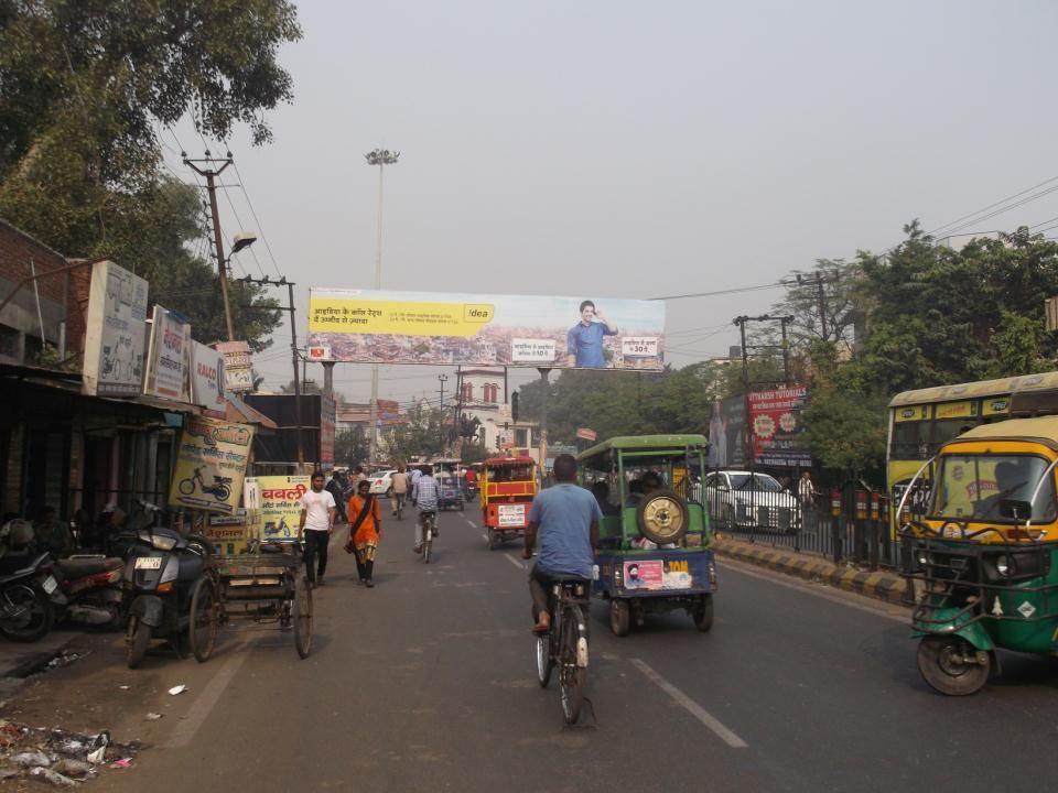 Bachha Park , Meerut