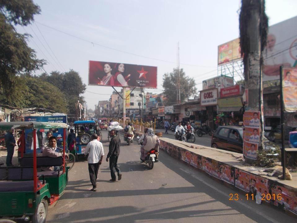 D.N. College, Meerut