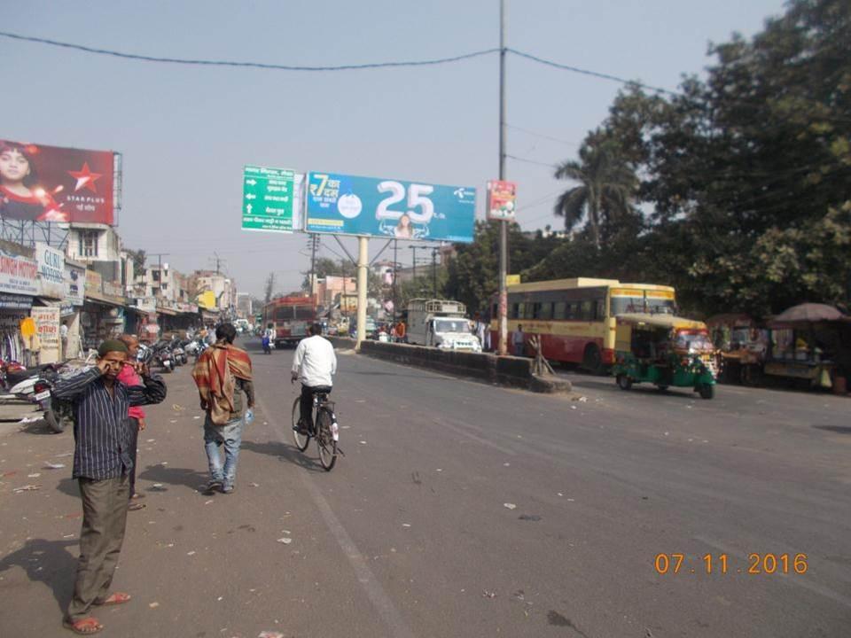 Oppsite Delhi Bus Stand
