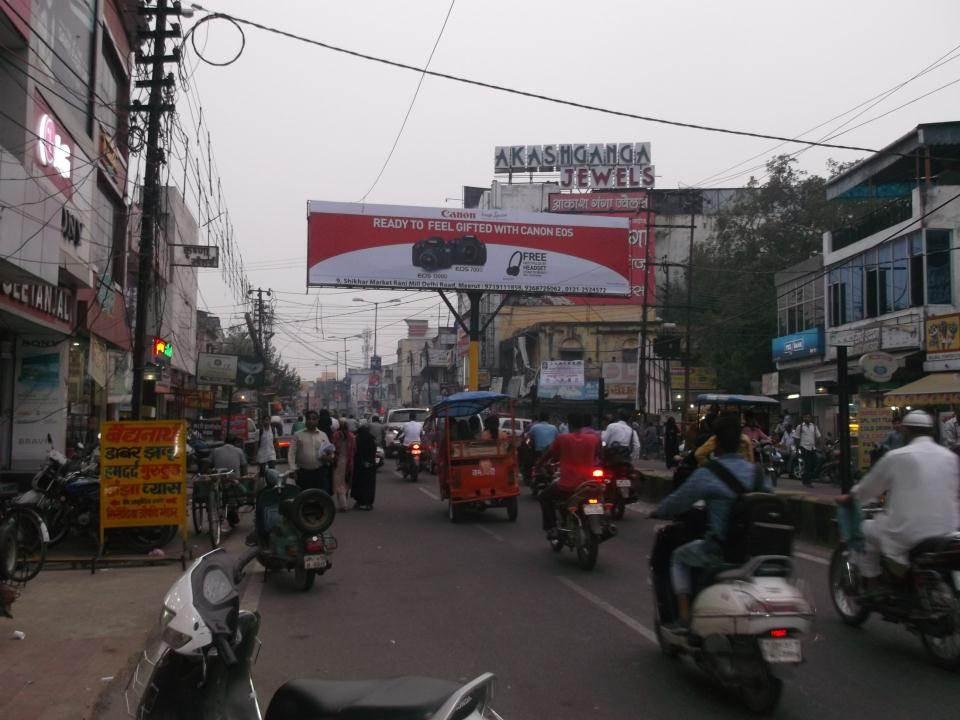 Soti Ganj, Meerut