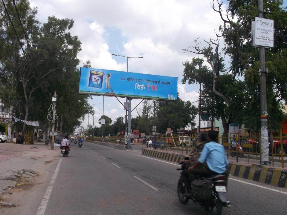 Modipuram, Meerut