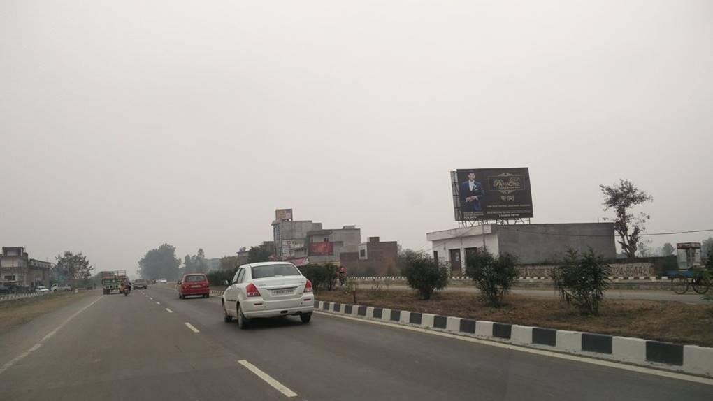 Gopalpura Bus Stand Near Amandeep Nursing College, Amritsar