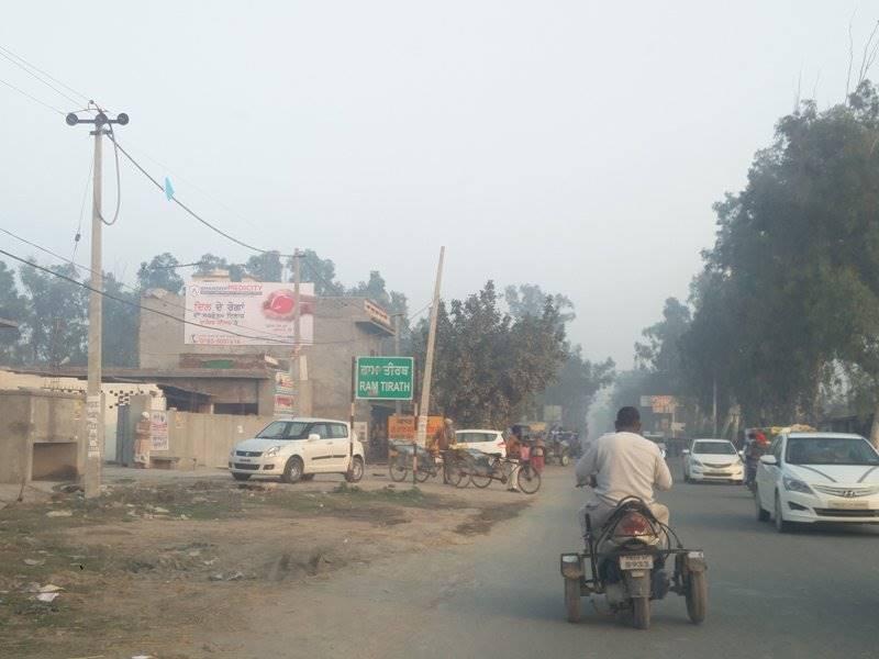 Ramtirith, Amritsar