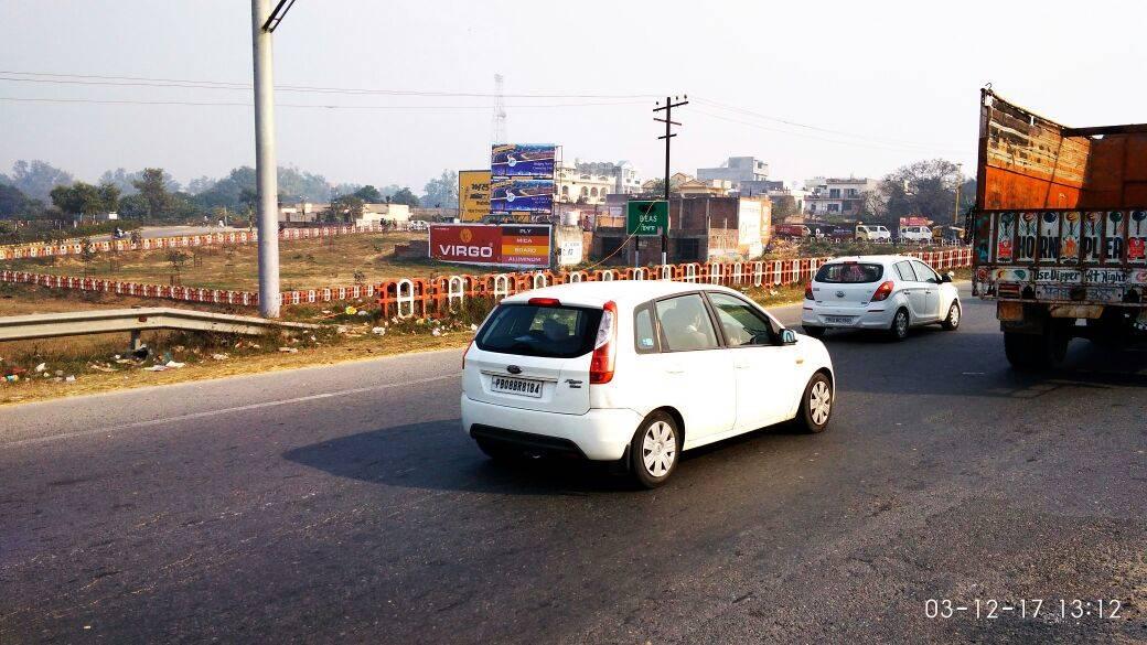 Beas Adda, Amritsar
