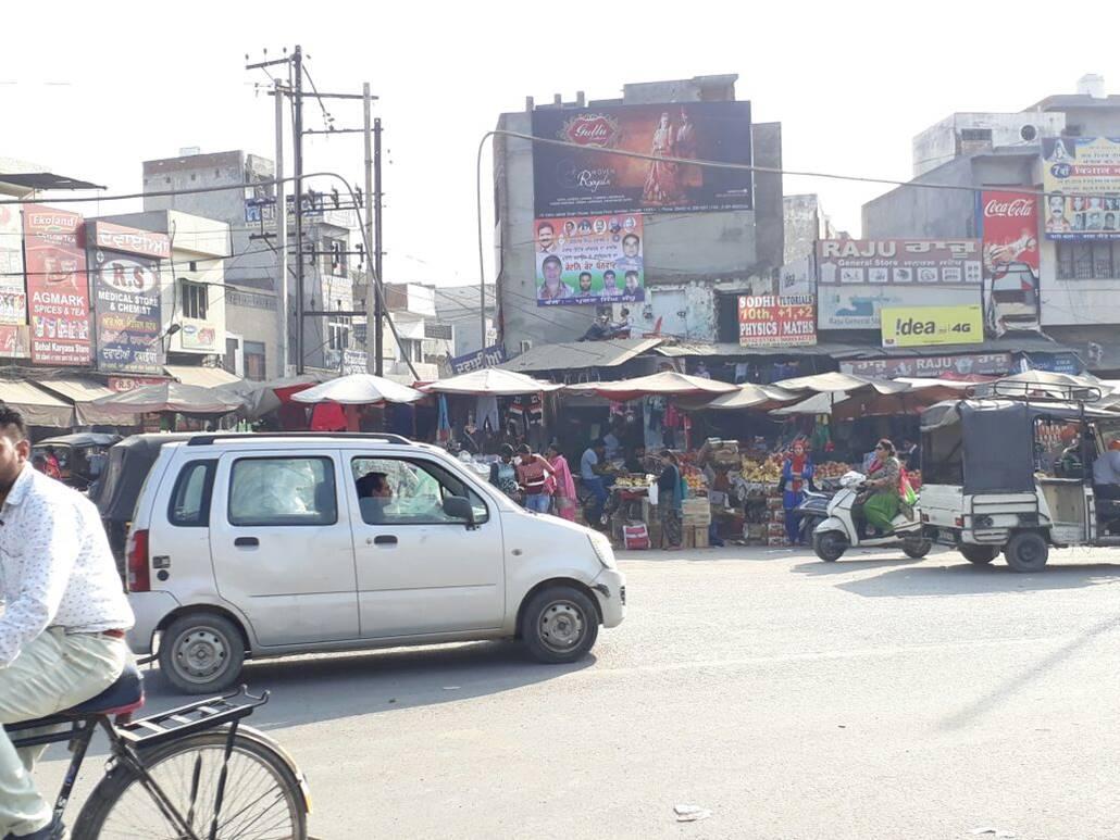 Cheharta Chowk, Amritsar