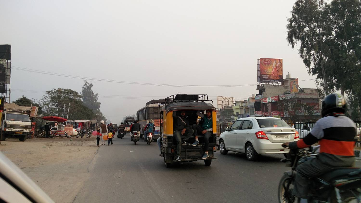Daburji Asr Gate Outside Alpha City, Amritsar