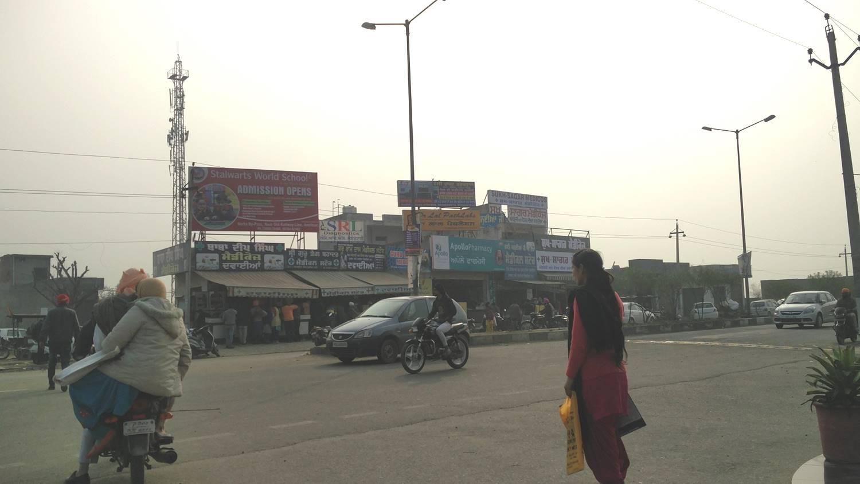 Fatehgarh Churian, Amritsar