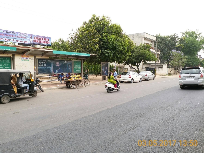 Phase-6 Mohali & Chd Exit Max Hospital Traffic Lights-4, Mohali