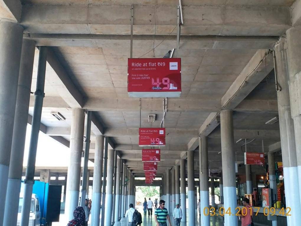 ISBT, Sector-17, Chandigarh