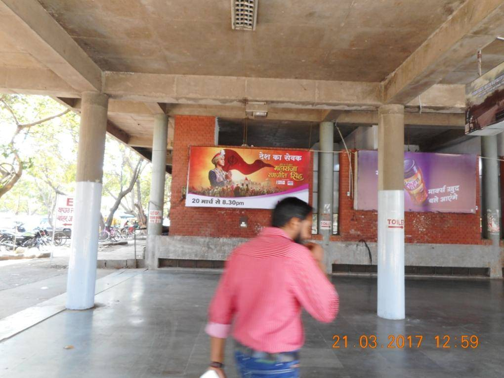 ISBT, Sector-17, Nr. Local Counter Left Side, Chandigarh