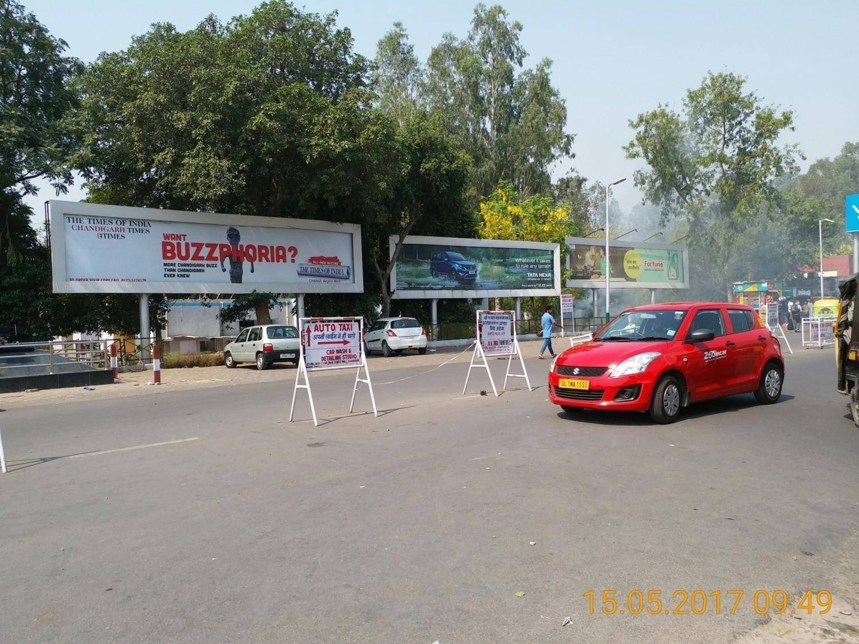 Railway Station Exit VIP Parking Area-3, Chandigarh