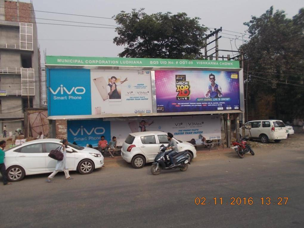 Vishkarma Chowk Left Panel, Ludhiana