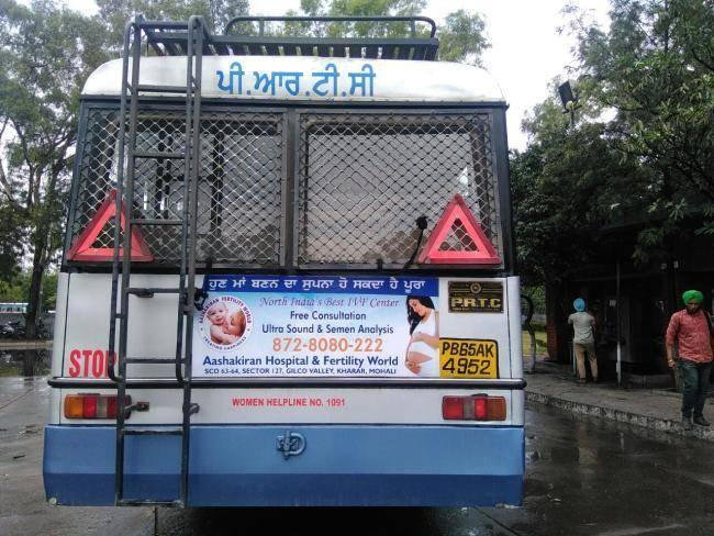 PRTC Roadways Buses, Punjab