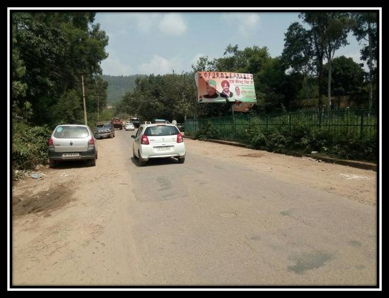 Ram  Shahar  Road  Nr. Bus Stand, Nalgarh