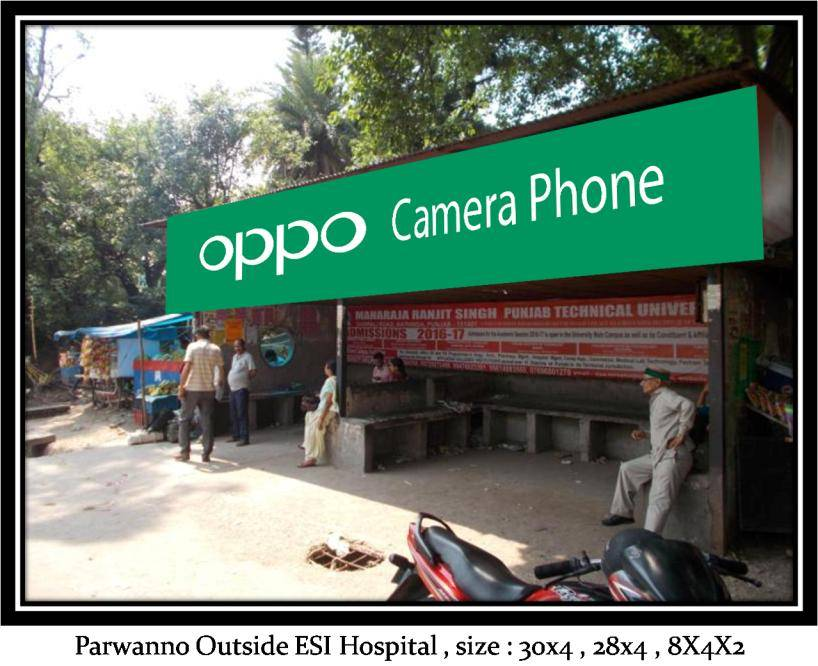 Outside Esi Hospital, Parwanoo
