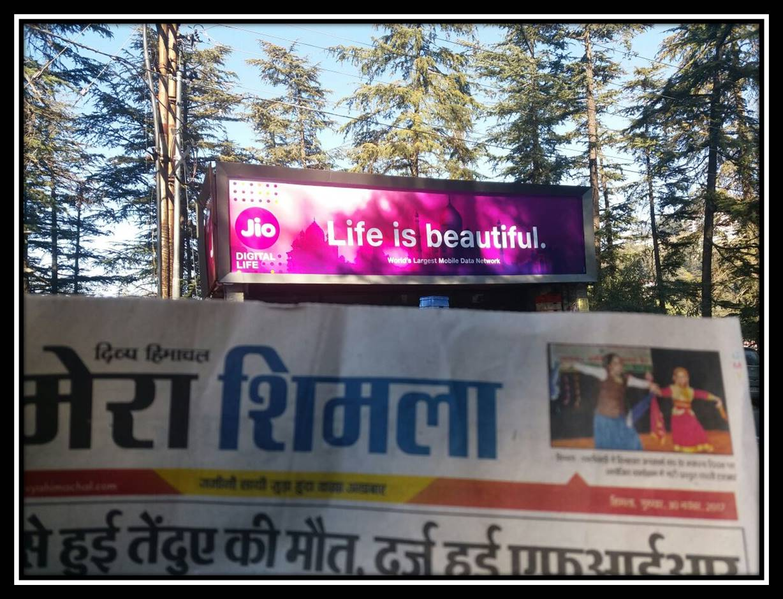 Khalini, Shimla