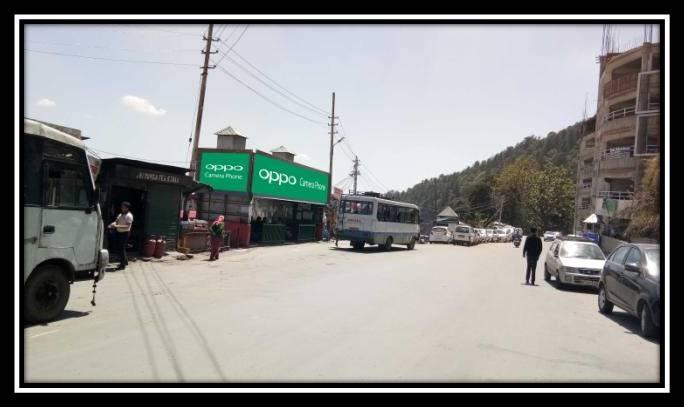Sanjoli, Shimla