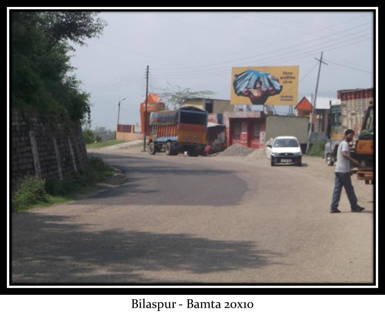 Bamta, Bilaspur