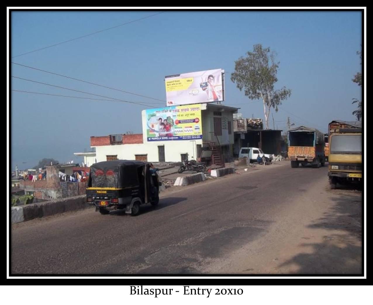 Bilaspur Entry, Bilaspur