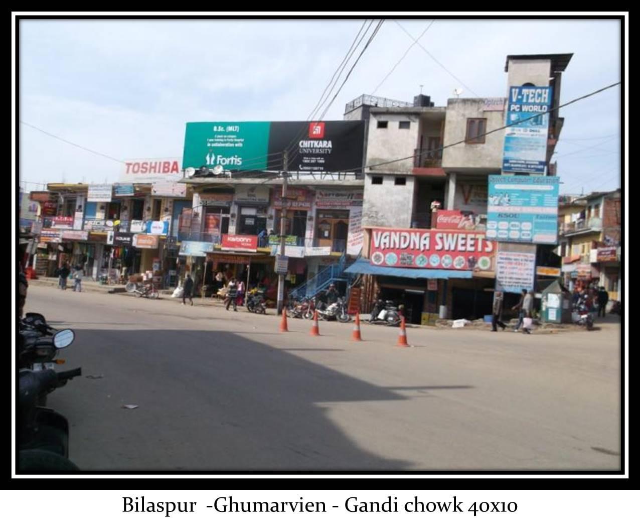 Ghumarvien Gandi chowk, Bilaspur