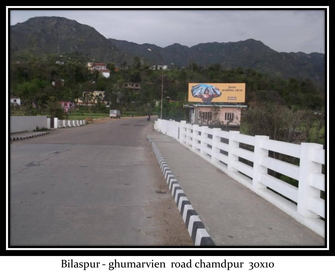 Ghumarvien  road chamdpur, Bilaspur