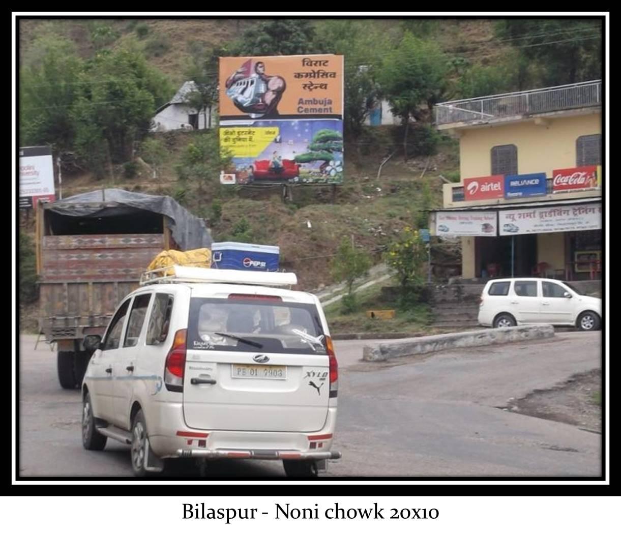 Noni Chowk, Bilaspur