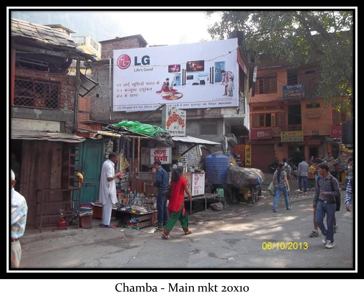 Main market, Chamba