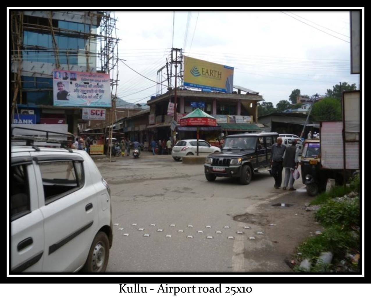 Airport road, Kullu