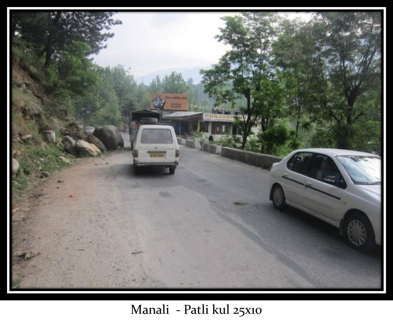 Patlikul, Manali