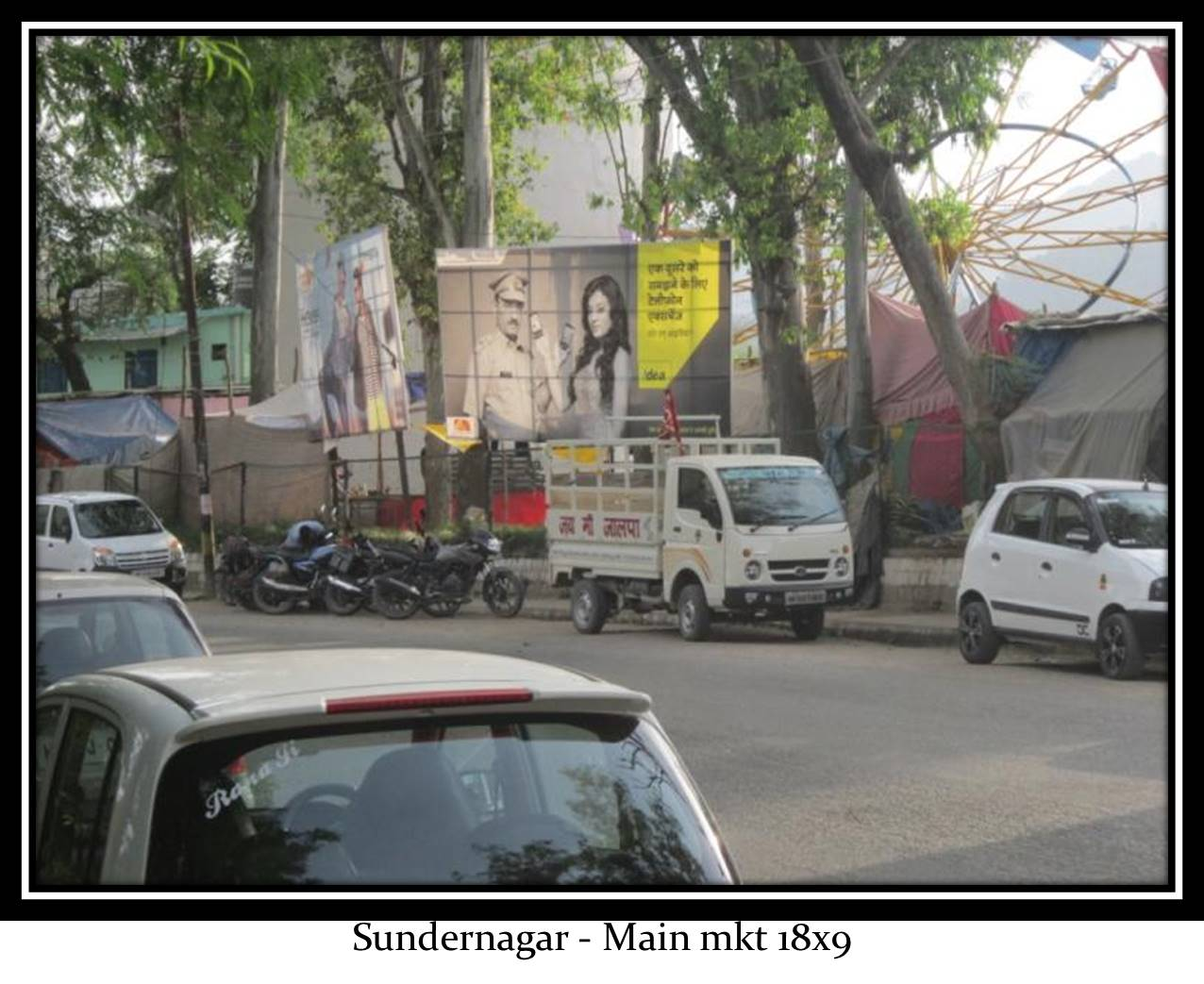 Main market, Sundar Nagar