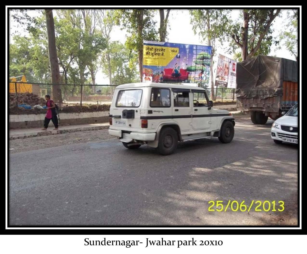 Jwahar park, Sundar Nagar