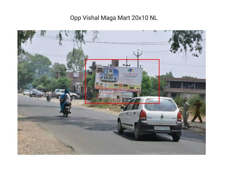 Opp Vishal Mega Mart, Gurdaspur