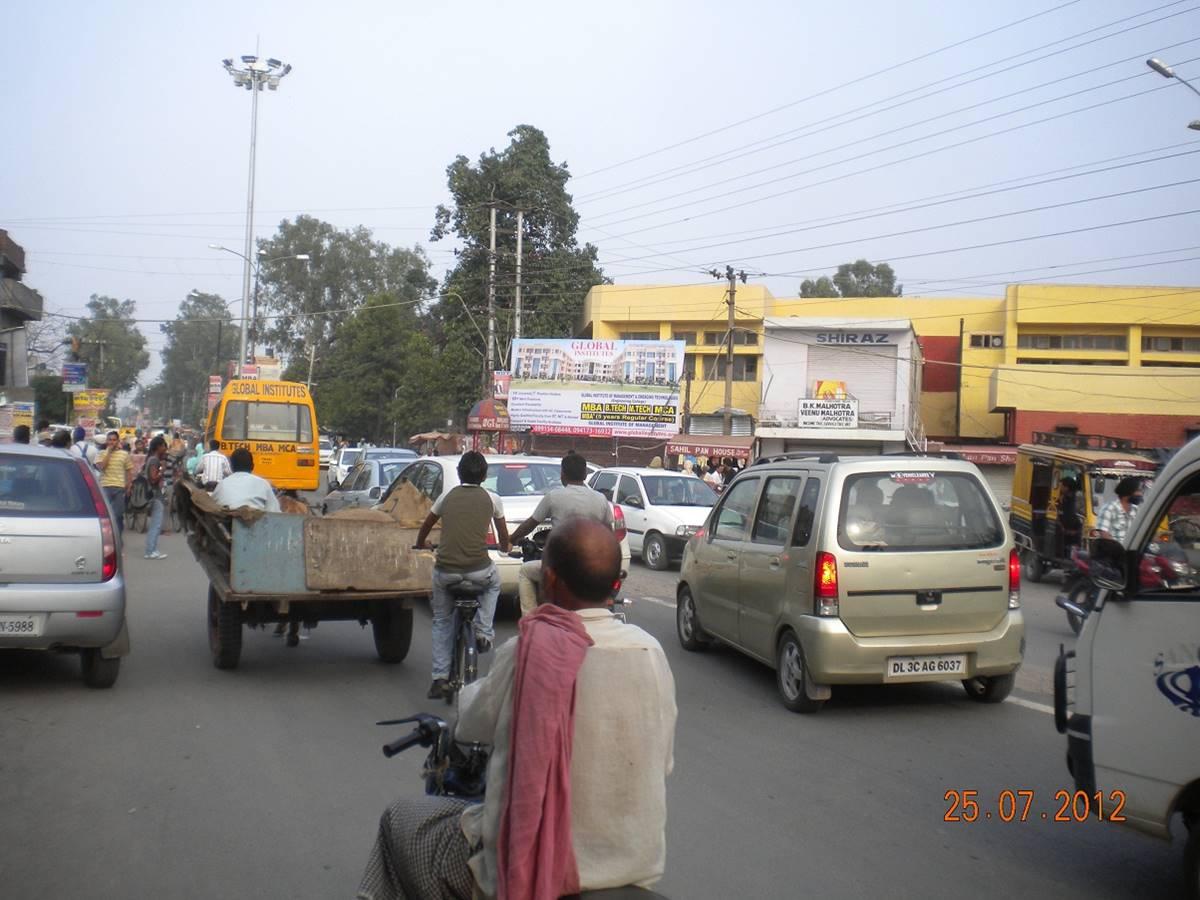 Bata Chowk, Gurdaspur