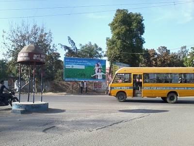 Jahaj chowk, Gurdaspur