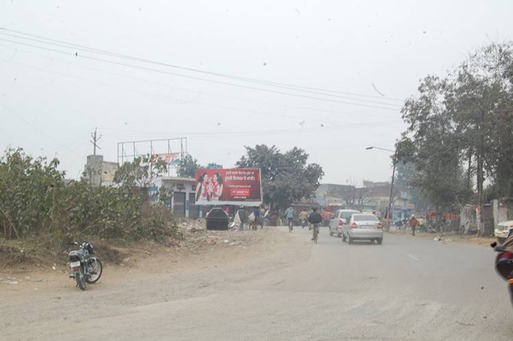 Opp Railway Crossing, Gurdaspur