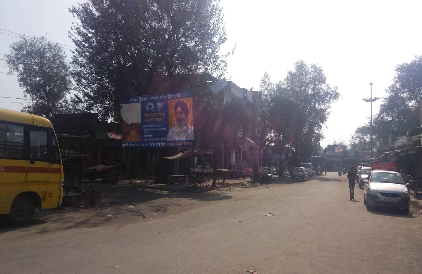 Main bazaar, Sujanpur
