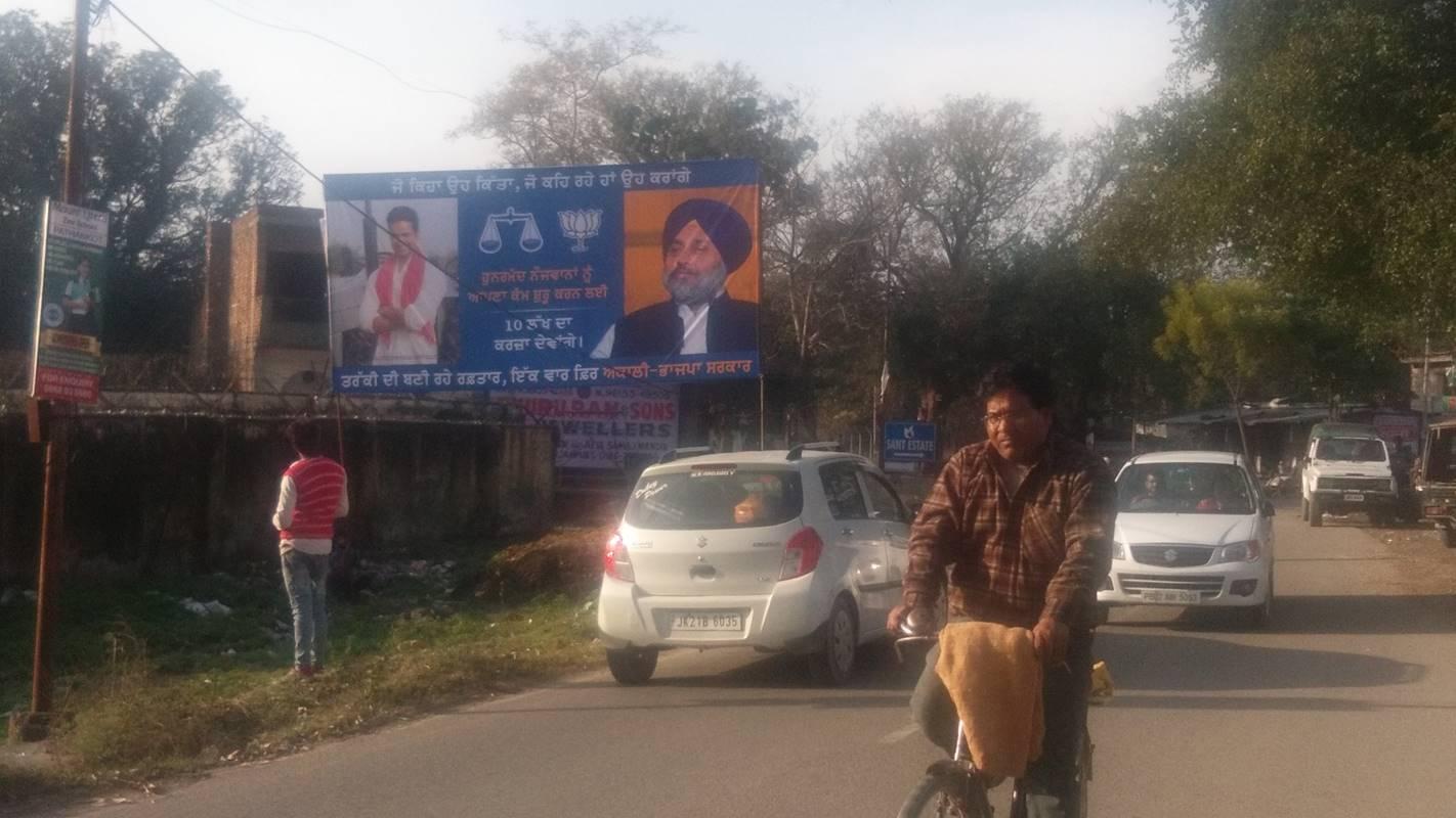 Railway crossing, Sujanpur