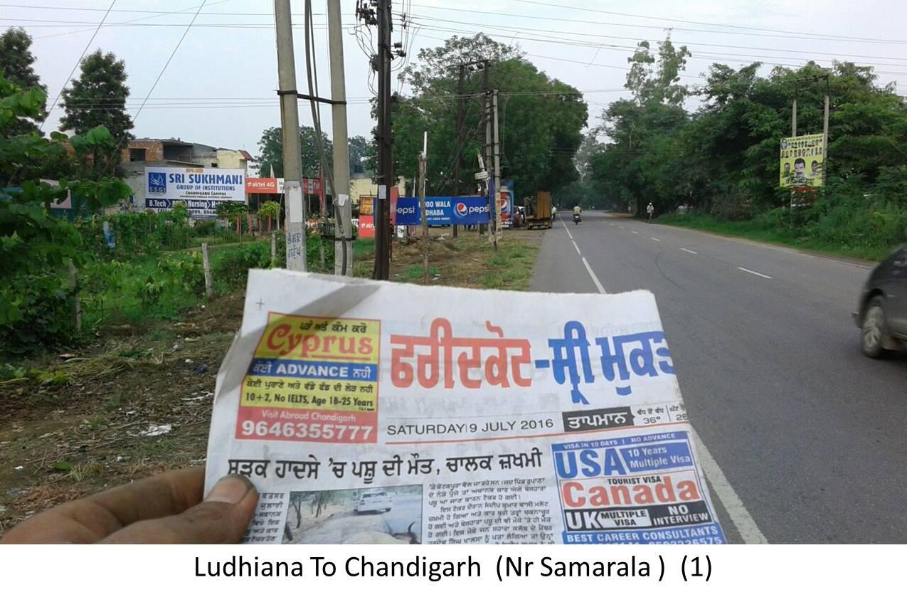 Nr Samarala, Ludhiana To Chandigarh  Highway