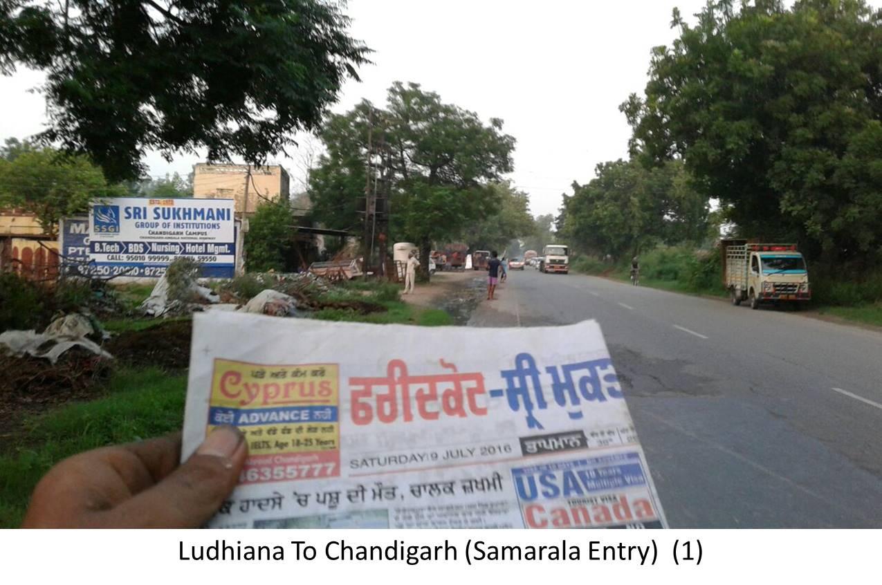 Samarala Entry, Ludhiana To Chandigarh Highway