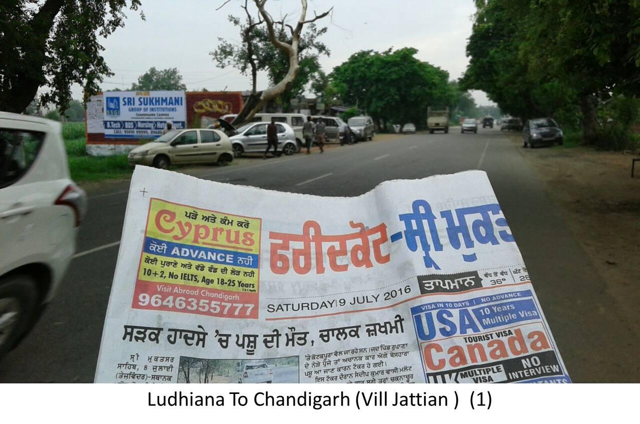 Nr Village Jattian,  Ludhiana to Chandigarh Highway