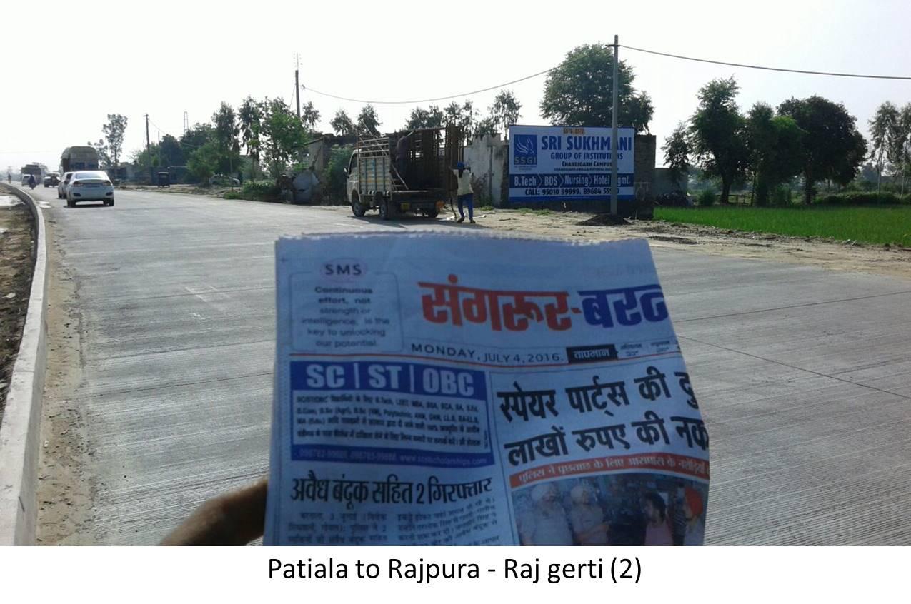 Raj gerti, Patiala to Rajpura Highway