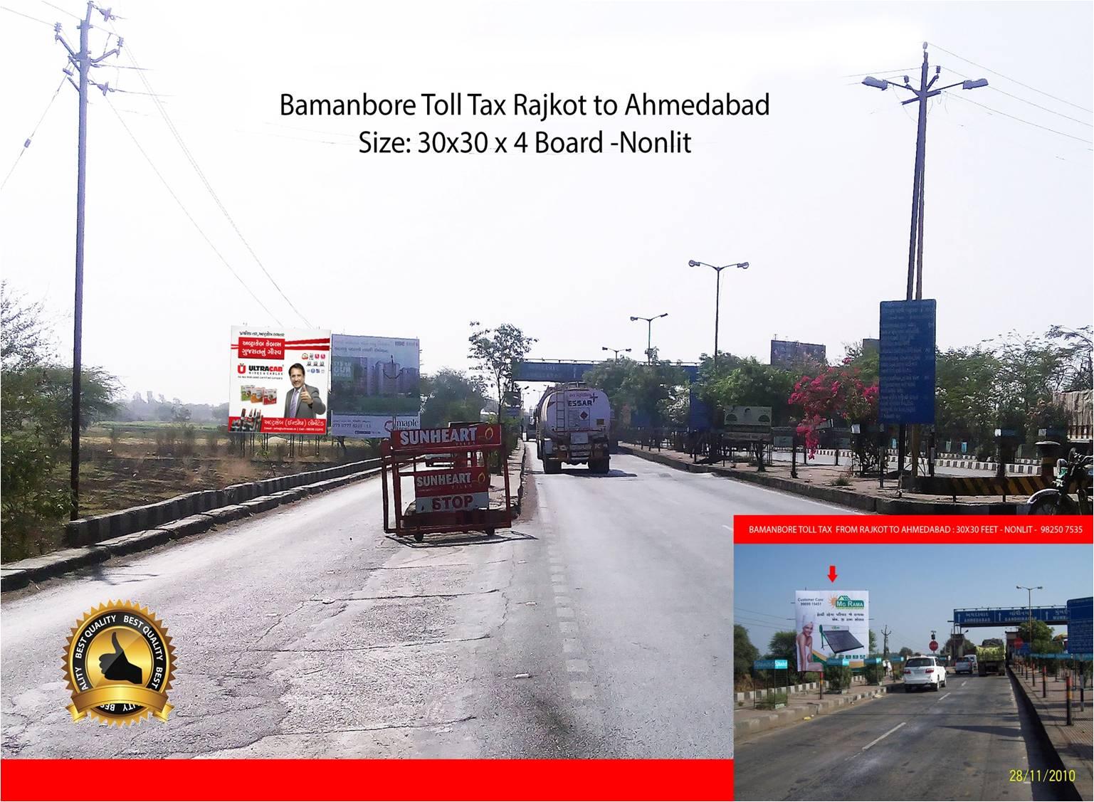Bamanbore,Toll Tax Rajkot
